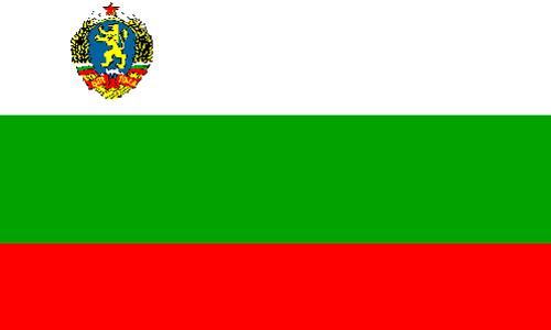 Bulgarisch lernen in Bremen