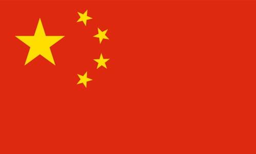 Chinesisch lernen in Bremen