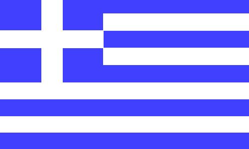 Griechisch lernen in Bremen